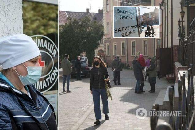 Регіон України відмовився пом'якшувати карантин із 22 травня: названа нова дата