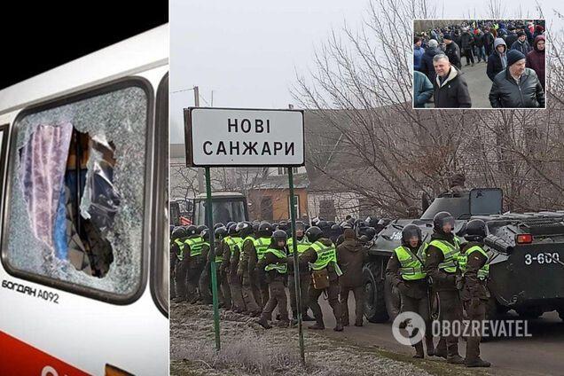 """Столкновения в Новых Санжарах: суд решил судьбу """"героев"""""""