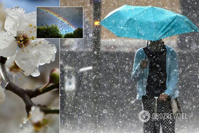 В Україні вдарять заморозки: синоптики дали несподіваний прогноз на п'ятницю