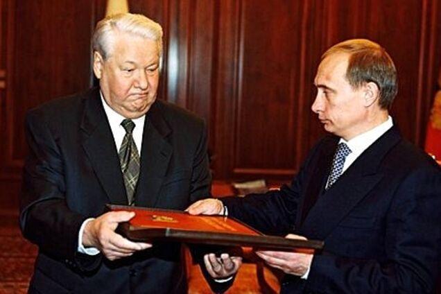 Єльцин і Путін
