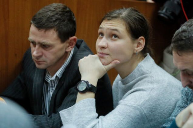 Звинувачення вимагало заставу для Яни Дугарь