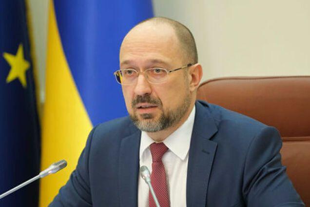 Шмигаль анонсував створення нових міністерств в Україні