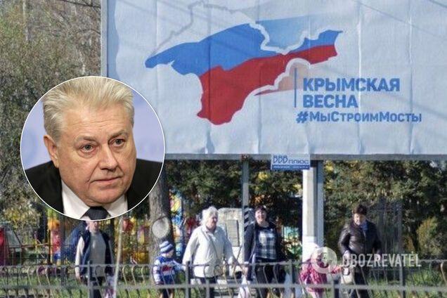 Володимир Єльченко відповів на заяви Росії щодо Криму
