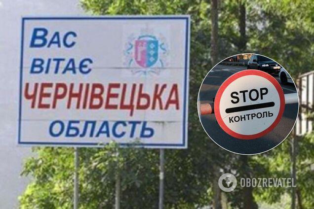 На Буковине восстановлен проезд частного транспорта и межобластное сообщение