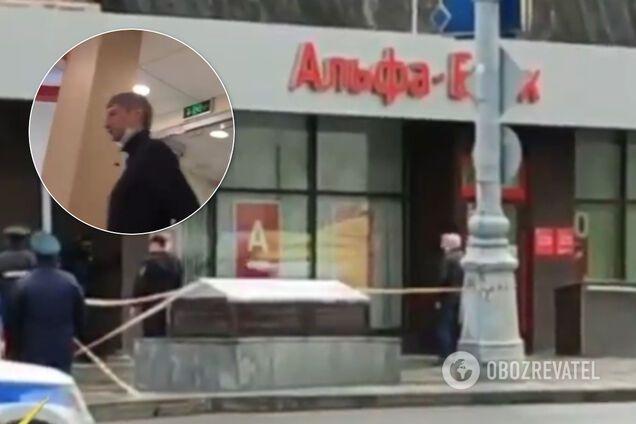 В Москве взяли штурмом Альфа-банк, где захватили заложников
