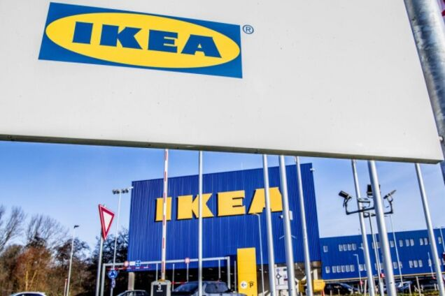 IKEA. Иллюстрация