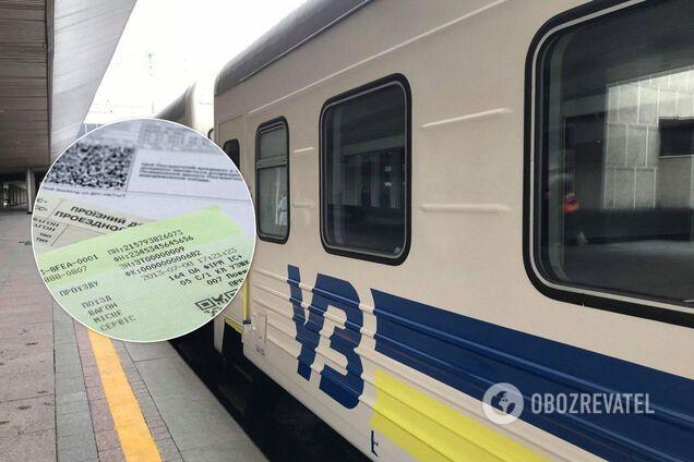 УЗ открыла продаж билетов на 6 поездов