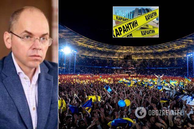 Степанов заявил, что концерты в Украине точно не позволят проводить до завершения карантина 22 июня
