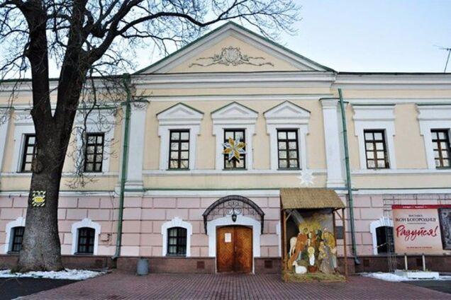 Музей Івана Гончара в Києві