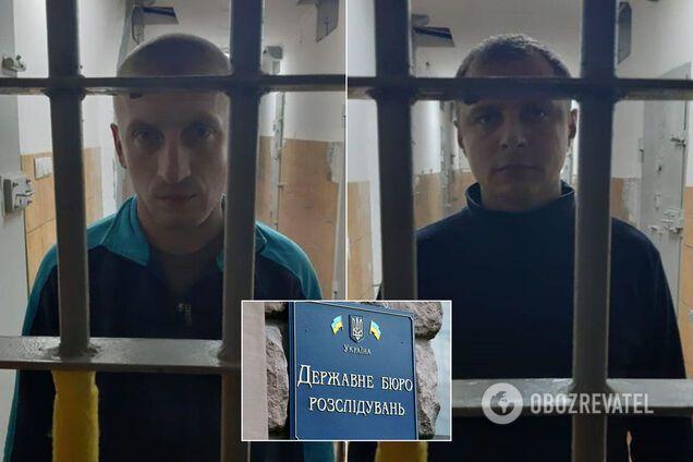 ГБР сообщило о подозрении в деле об изнасиловании в Кагарлыке полицейским Сергею Сулиме и Николаю Кузиву
