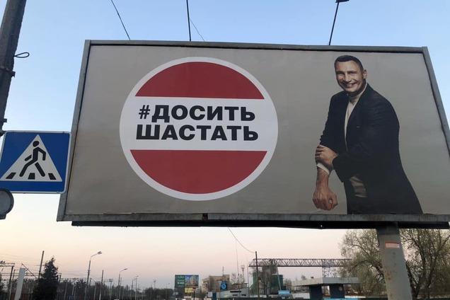 Кличко заявил, что в Киеве будут ограничивать доступ в метро. Иллюстрация