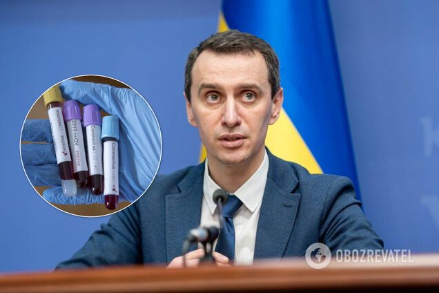 """Ляшко дал прогноз, когда в Украине будет """"нулевая статистика"""" коронавируса. Иллюстрация"""