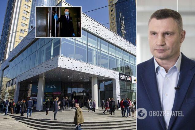 У Києві дозволили відкрити ТРЦ і готелі: Кличко назвав дату