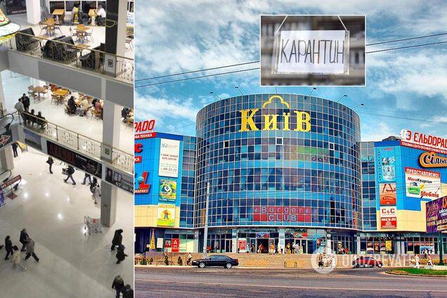 ТРЦ в Киеве готовятся к открытию