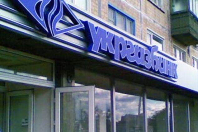Укргазбанк почав видавати доступні кредити малому бізнесу