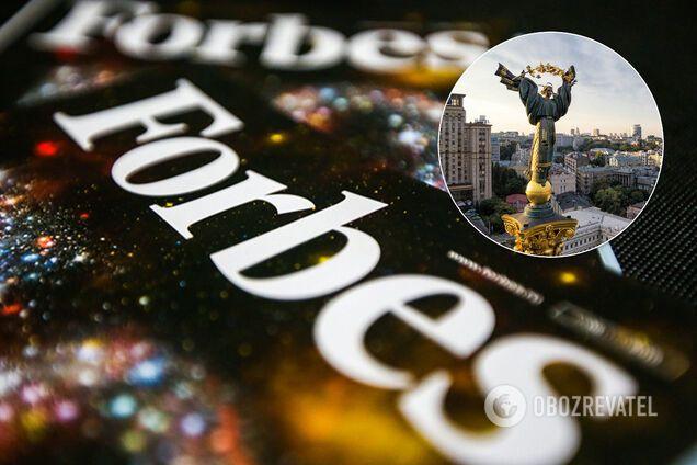 Український рейтинг Forbes