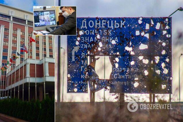 Украина, Россия и ОБСЕ обсудили ситуацию на Донбассе