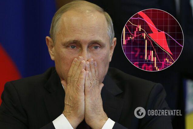В России упал ВВП