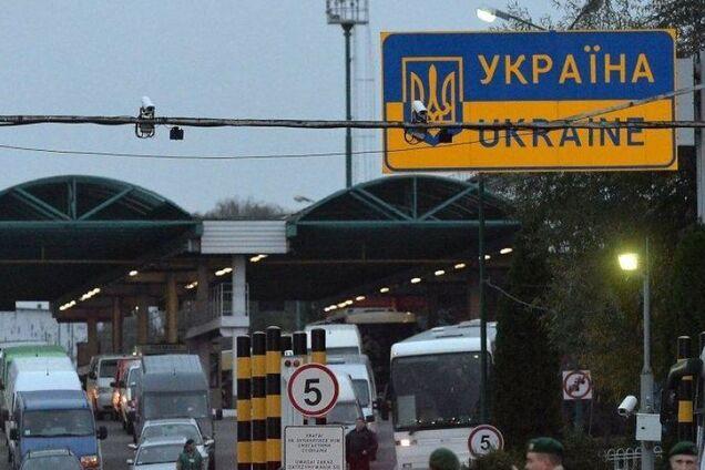 Украина договорилась об открытии границ с соседними странами. Список КПП
