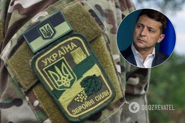 Володимир Зеленський пропонує призивати в армію резервістів