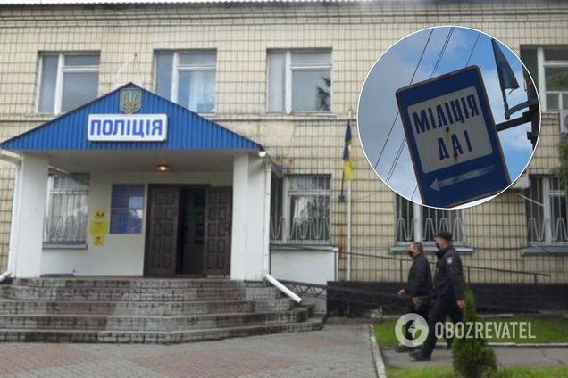Жители Кагарлыка жалуются на бездействие полицейских