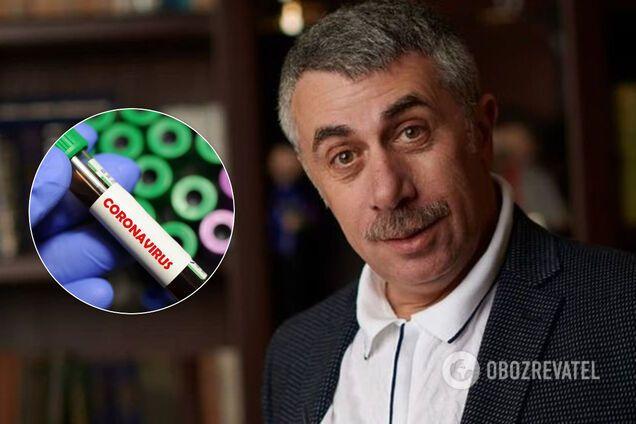 Где больше рисков заразиться коронавирусом: Комаровский ответил