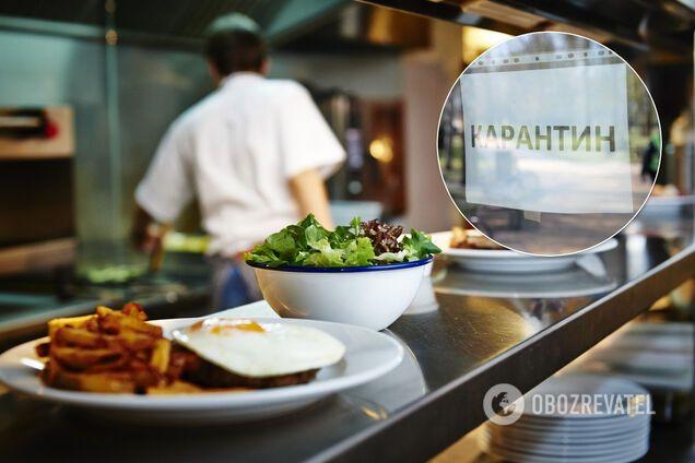 Не змогли платити оренду: третина українських ресторанів не пережила карантин