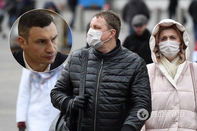 Виталий Кличко призвал киевлян не быть легкомысленными