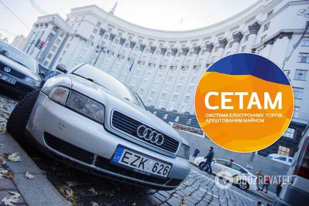 В Украине будут раздавать авто бесплатно