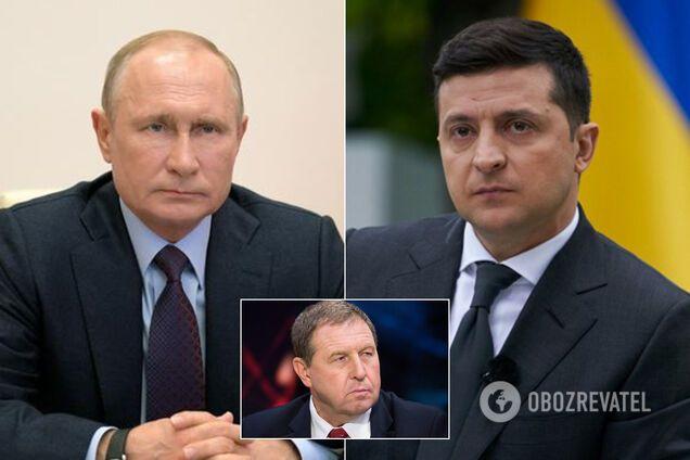 Владимир Путин, Андрей Илларионов и Владимир Зеленский