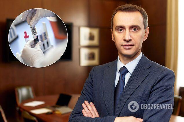 Ляшко рассказал, что Украина не будет создавать собственную вакцину против коронавируса. Иллюстрация