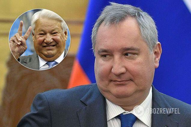 Рогозін назвав Єльцина націоналістом і зрадником