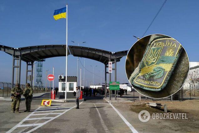 На кордоні з Кримом викрали старшого солдата 95-ї ДШБр Євгена Добринського