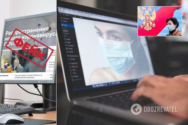 СБУ разоблачила сотни агитаторов, распространявших фейки о COVID-19