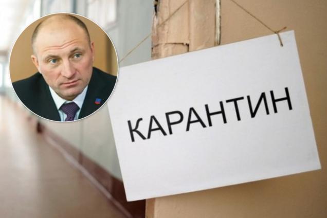 Скандал с карантином в Черкассах продолжился: намечается суд