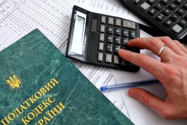 В Україні надходження від ЄСВ впали вперше за чотири роки: дані Держказначейства