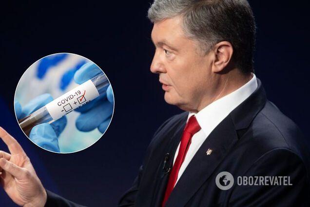 """""""Не хватает лабораторий – я привезу"""": Порошенко призвал срочно увеличить количество тестирований на коронавирус"""