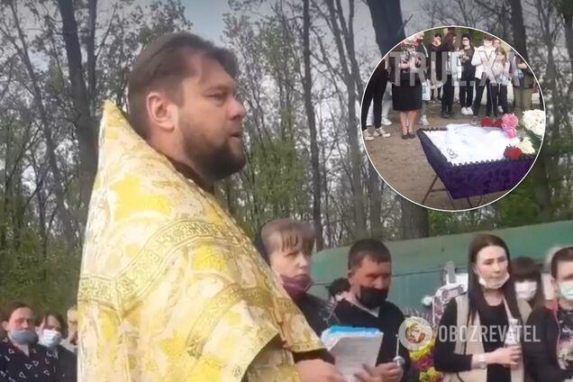 Поховали в білому: з'явилося відео прощання з 13-річною харків'янкою, яку обезголовила мати
