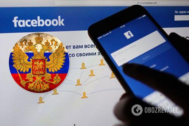 Facebook удалил десятки связанных с Россией, Донбассом и Крымом аккаунтов