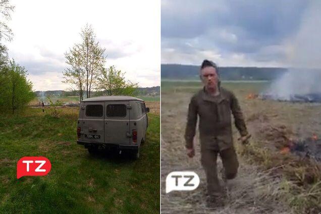 На Київщині нацгвардійців звинуватили у підпалі трави