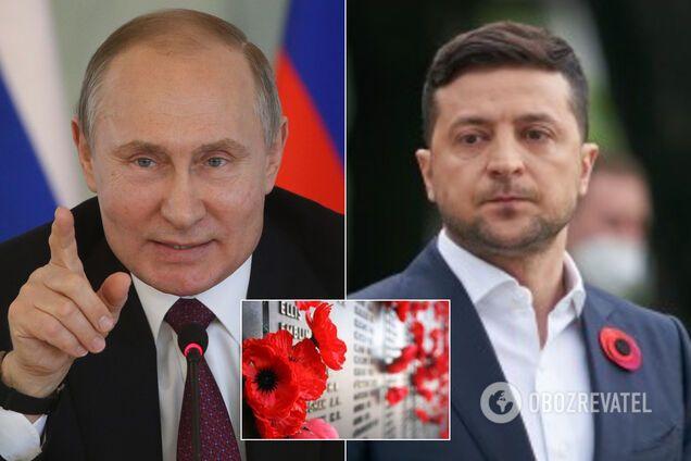 Путін привітав українців із Днем перемоги: Зеленського проігнорував