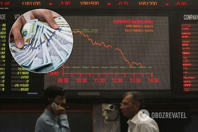 Прогноз по экономике Украины