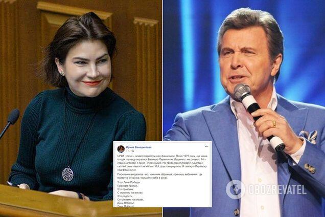 Венедиктова поздравила украинцев с 9 мая и процитировала Лещенко