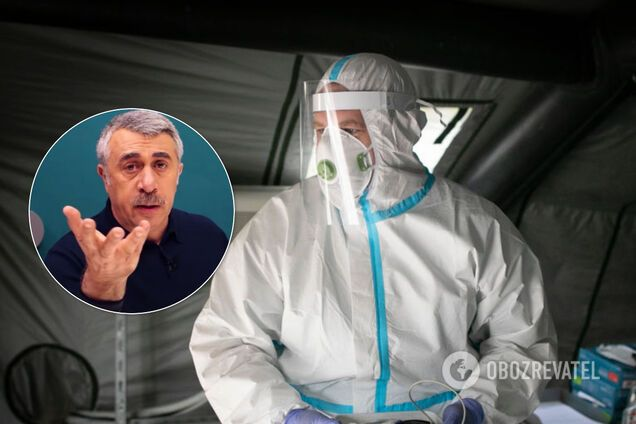 Комаровский рассказал, что лучше всего защищает от заражения COVID-19