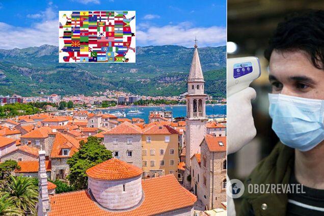 Черногория разрешила въезд иностранцам из более чем 120 стран