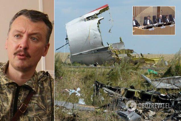 Игорь Гиркин и еще трое обвиняемых по делу МН17 остались без иммунитета в Нидерландах