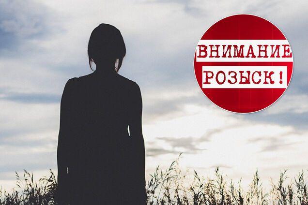 На Днепропетровщине разыскивают пропавшую женщину