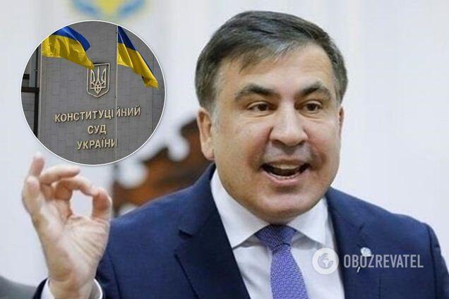 """""""Упразднить к чертовой матери!"""" Саакашвили отличился предложением по КСУ"""