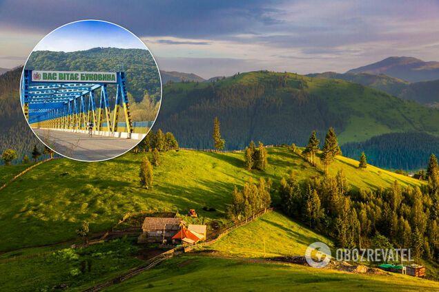 На Буковине заговорили о создании отдельного горного района