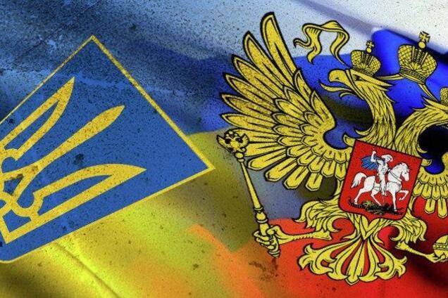 Уступки перед Россией